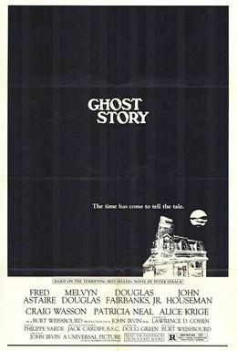 Постер фильма История с привидениями (1981)