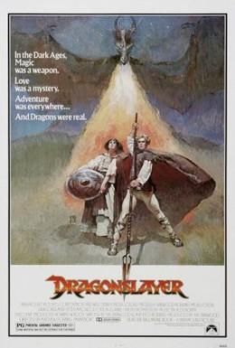 Постер фильма Победитель дракона (1981)