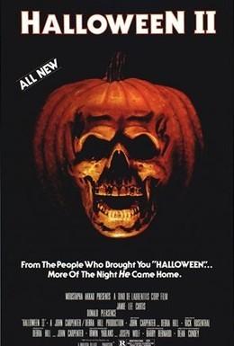 Постер фильма Хэллоуин 2 (1981)