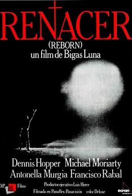 Постер фильма Возрожденный (1981)