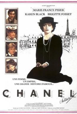 Постер фильма Одинокая Коко Шанель (1981)