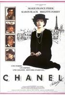 Одинокая Коко Шанель (1981)