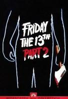 Пятница 13-е – Часть 2 (1981)