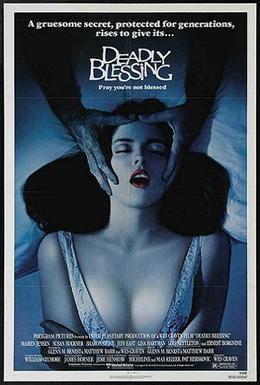 Постер фильма Смертельное благословение (1981)