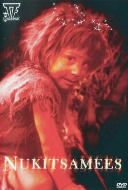 Постер фильма Чертёнок (1981)