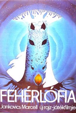 Постер фильма Сын белой лошади (1981)