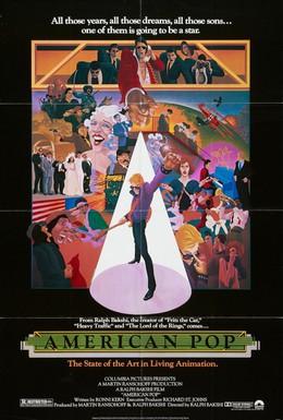 Постер фильма Поп Америка (1981)
