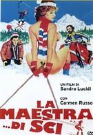 Инструкторша... по лыжам (1981)