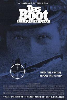Постер фильма Подводная лодка (1981)