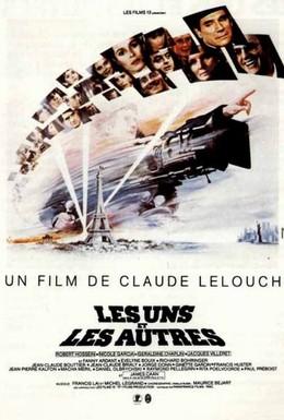 Постер фильма Болеро (1981)