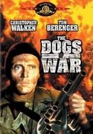 Псы войны (1980)