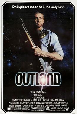 Постер фильма Чужая земля (1981)