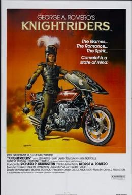 Постер фильма Рыцари-наездники (1981)