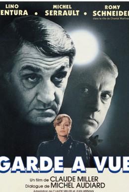 Постер фильма Под предварительным следствием (1981)