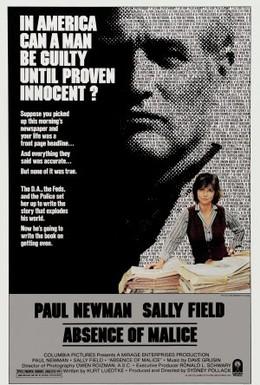 Постер фильма Без злого умысла (1981)