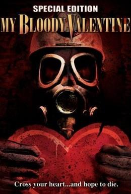 Постер фильма Мой кровавый Валентин (1981)
