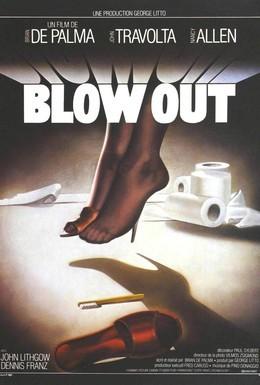 Постер фильма Прокол (1981)