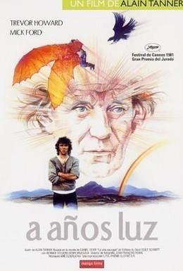 Постер фильма На расстоянии световых лет (1981)