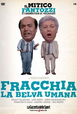 Постер фильма Фраккия – зверь в человеческом облике (1981)
