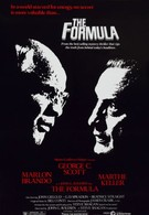 Формула (1980)