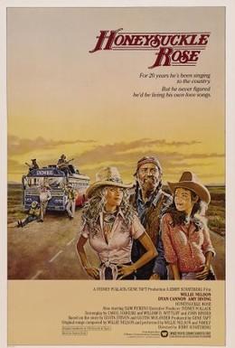 Постер фильма Жимолость (1980)