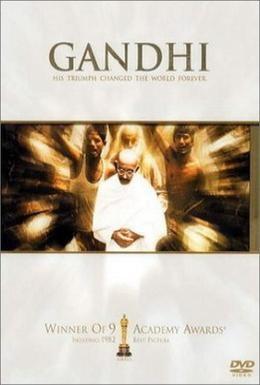 Постер фильма Ганди (1982)