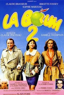 Постер фильма Бум 2 (1982)