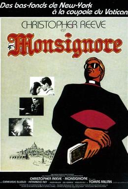 Постер фильма Монсеньор (1982)