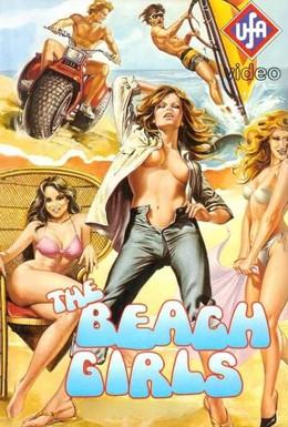 Постер фильма Пляжные девочки (1982)