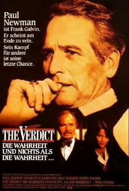 Постер фильма Вердикт (1982)