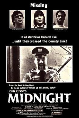 Постер фильма Полночь (1982)