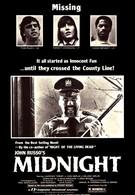 Полночь (1982)