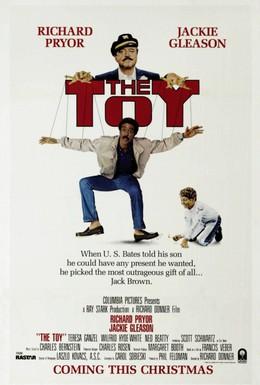 Постер фильма Игрушка (1982)