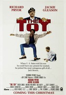 Игрушка (1982)
