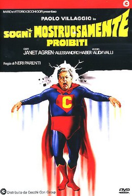 Постер фильма Запретные сны (1982)