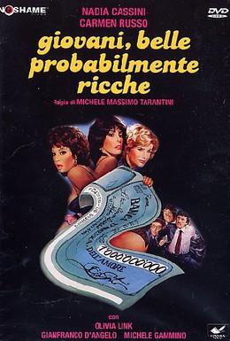Постер фильма Молодые, красивые… вероятно, богатые (1982)