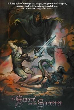 Постер фильма Меч и колдун (1982)