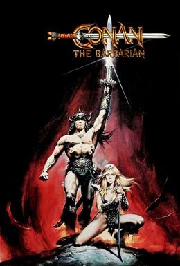 Постер фильма Конан-варвар (1982)