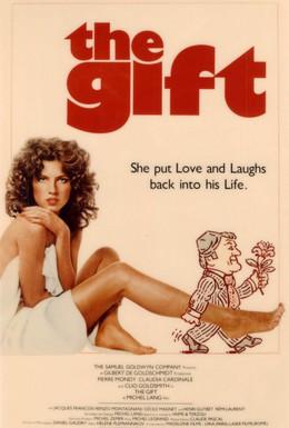 Постер фильма Подарок (1982)