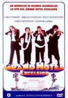 Гранд-отель Эксельсиор (1982)