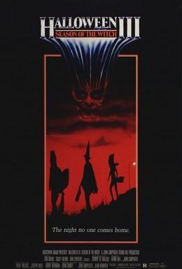 Постер фильма Хэллоуин 3: Сезон ведьм (1982)