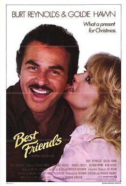 Постер фильма Лучшие друзья (1982)