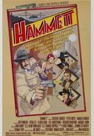 Хэммет (1982)