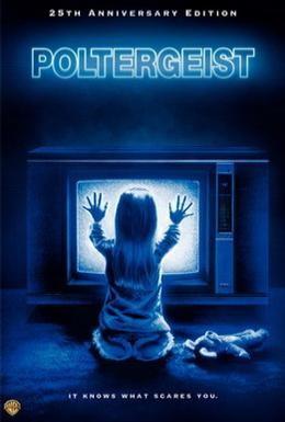 Постер фильма Полтергейст (1982)