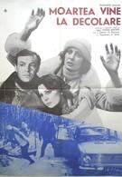 Смерть на взлете (1984)