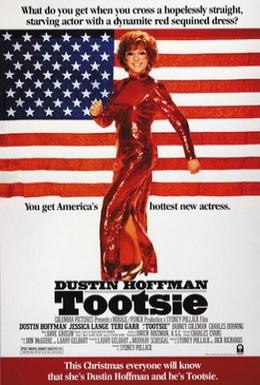Постер фильма Тутси (1982)