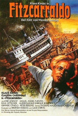 Постер фильма Фицкарральдо (1982)