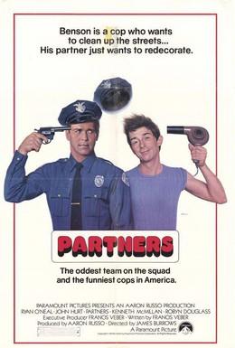 Постер фильма Партнеры (1982)