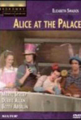 Постер фильма Алиса во дворце (1982)