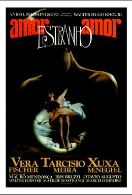 Постер фильма Любовь, Странная Любовь (1982)